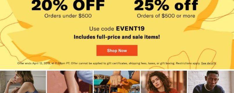 Big ShopBop Spring Sale